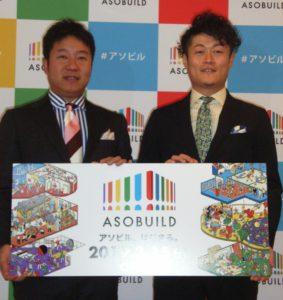 施設はまだ全部完成していませんが『誠意と情熱は100%』と強調する香田CEO(左)と『好奇心だけで生きている』小林CPOのお2人
