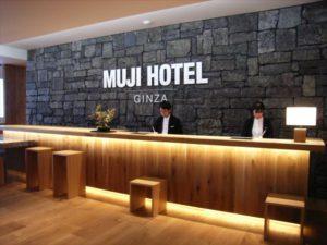 ホテルのフロントには100年以上前に東京を走っていた路面電車の敷石を再利用した